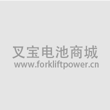 三菱(Mitsubishi)1.5吨叉车电池8PBS440 三菱叉车FB15电瓶48V440Ah